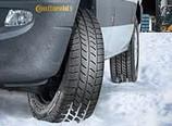 Pneumatiky Continental VancoWinter 2 195/75 R16 107R C