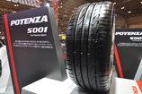 Pneumatiky Bridgestone POTENZA S001 RunFlat 245/45 R19 102Y XL TL