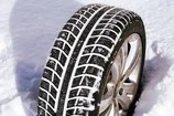 Pneumatiky Michelin PRIMACY ALPIN PA3 195/50 R15 82H